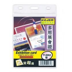Buzunar PP pentru ID carduri cu lanyard, orizontal,85mmx54mm, 5 buc/set- rosu