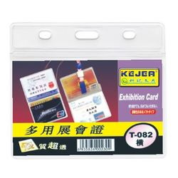 Buzunar PP pentru ID carduri cu lanyard, orizontal,85mmx54mm, 5 buc/set- albastru